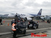 cajamarca-aeroport-1.jpg